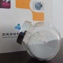 晶化纳米氢氧化铝  水热纳米氢氧化铝 纳米氧化铝