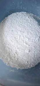 防腐肉桂酸钾品质保证
