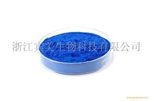 藻蓝蛋白 蓝色螺旋藻 宾美天然色素功能性原料 外贸工厂厂家直销