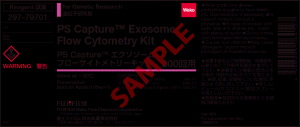 PS Capture外泌体流式试剂盒 产品图片