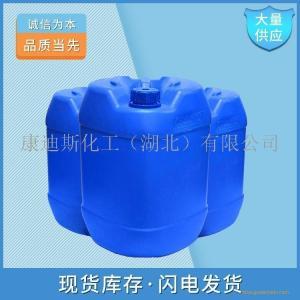 磺化煤油 260号溶剂油