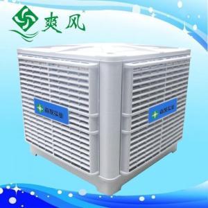 服装厂房降温设备
