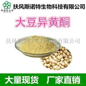 大豆异黄酮 20%含量规格
