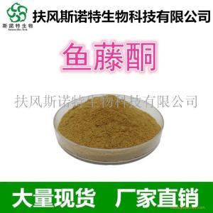 鱼藤酮40% 工厂*鱼藤提取物 鱼藤酮根粉