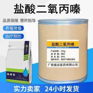 盐酸二氧丙嗪价格
