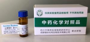 前胡苷V Decuroside V 96648-59-8 产品图片