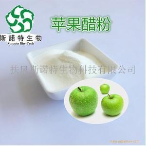 苹果醋粉厂家 批发价格