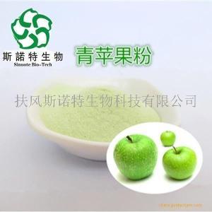 青苹果果粉厂家 批发价格