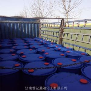 阳离子醚化剂 稳定货源长期现货