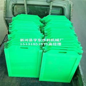 PVC复合塑料闸门厂 农田灌溉手动树脂闸门功能 宇东水利 手提式玻璃钢闸门性价比