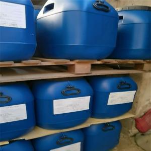 Celanese乙酸乙烯酯-乙烯共聚乳液