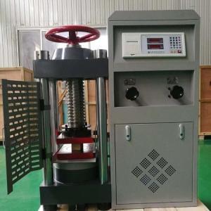 混凝土压力机生产、电脑恒应力压力试验机 产品图片