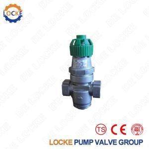 进口波纹管减压阀选德国洛克专业生产质量放心 产品图片