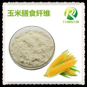 玉米膳食纤维 生产厂家直供 玉米纤维素
