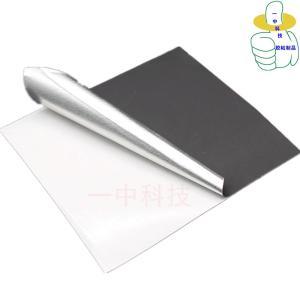 0.09mm导热铝箔胶带 导热铝箔垫 绝缘不导电