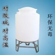 南昌全能水箱6000L塑料锥底水箱厂家直销