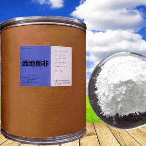 进口高纯度减肥原料 产品图片