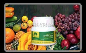 吉林氨基酸液体肥生产设备 产品图片
