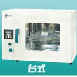 DHG 型 电热恒温鼓风干燥箱 9123A 产品图片