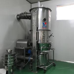 FL-120型药品制粒干燥一步制粒机 保健品沸腾干燥制粒设备