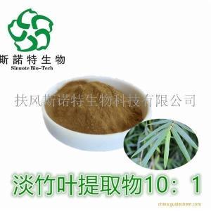 淡竹叶提取物批发价格