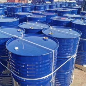 销售德化工业级三乙胺用作溶剂、催化剂及原料