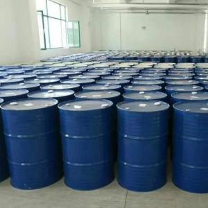 现货销售甲基环己烷用于橡胶及清漆溶剂CAS号:108-87-2