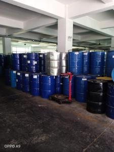 销售甲基异丁酮(MIBK)主要用作喷漆、硝基纤维、某些纤维醚、樟脑、油脂、天然和合成橡胶的溶剂。