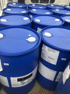 山东现货销售工业级二氯甲烷CAS:75-09-2价格美丽量大从优