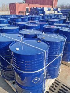 现货销售工业级乙二醇甲醚主用于溶剂CAS号: 109-86-4量大从优