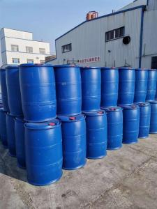 现货销售丙二酸二乙酯 工业级丙二酸二乙酯 胡萝卜酸乙酯含量99.5