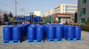 优势供应齐鲁石化工业级正丁醇主用于塑溶剂料和橡胶