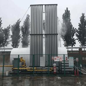 20立方米LNG储罐厂家