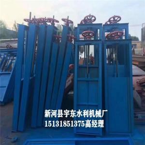 300×300插板阀|SS304不锈钢插板闸门|碳钢Q235B手动电动一体式插板闸门