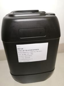 FRD-110 2-羟乙基甲基丙烯酸酯磷酸酯 功能单体HEMAP(综合性能优于PM-2) 产品图片