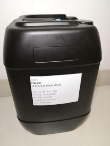 FRD-130烷基丙烯酸酯磷酸酯功能单体(综合性能远优于CD9051) 产品图片