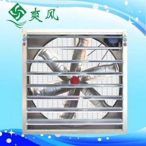 杭州工厂降温通风设备
