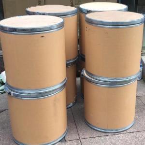 厂家直销 壬二酸  123-99-9 供应 产品图片
