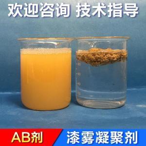 漆雾凝聚剂,使用漆雾凝聚剂和不使用区别