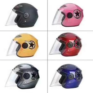 电车头盔料