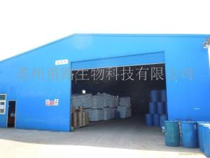 甲基橙皮苷(甲基橙皮甙)厂家