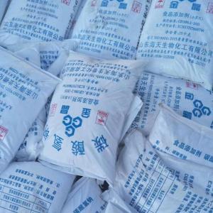 纯碱价格  低价供应纯碱 厂家直销