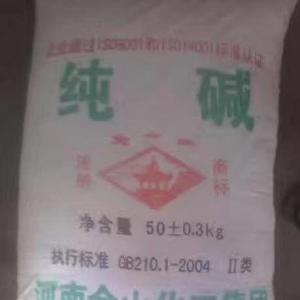 纯碱价格  生产厂家