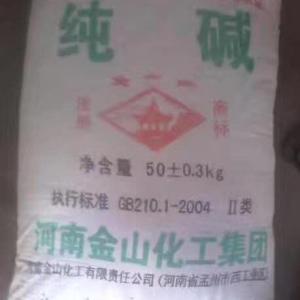 工业纯碱批发99%高含量国标工业级纯碱 现货供应工业轻质纯碱
