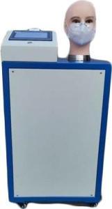 满足GB2626-2006标准LB-3301面罩呼吸阻力测试仪 产品图片