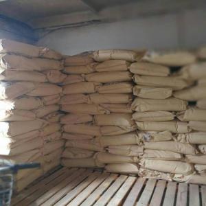 五氧化二磷工业级 产品图片