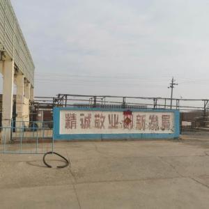 江苏溴素销售工业级一等级卤水溴价格 产品图片