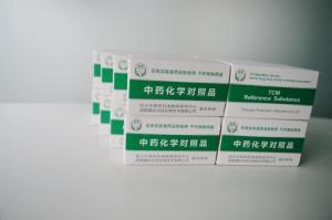 楤木皂苷C Araloside C55446-15-6 产品图片