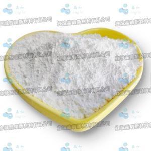 厂家直销晶瑞VK-Mg30高纯纳米氧化镁