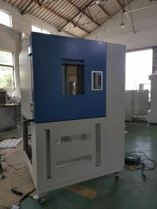 臭氧老化试验箱,老化试验箱,广东 臭氧老化箱